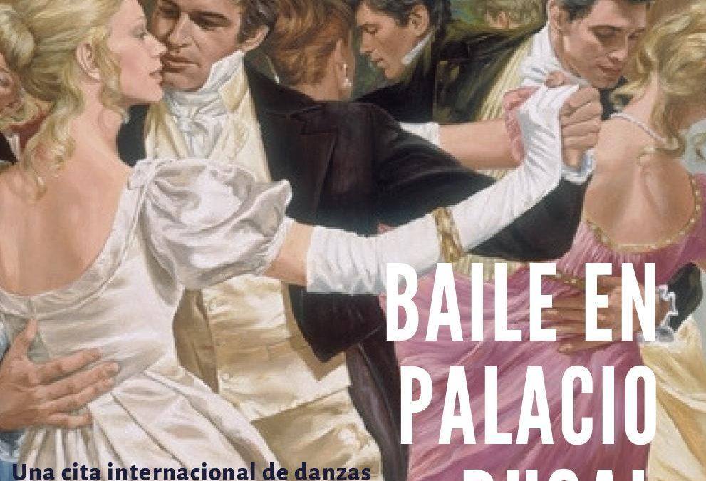 Baile en el Palacio Ducal