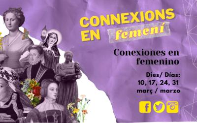 EL MARZO DE LAS MUJERES EN EL PALAU DUCAL: LAS CONEXIONES EN FEMENINO